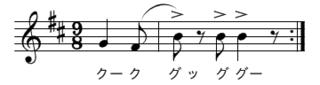 クック〜♪.png